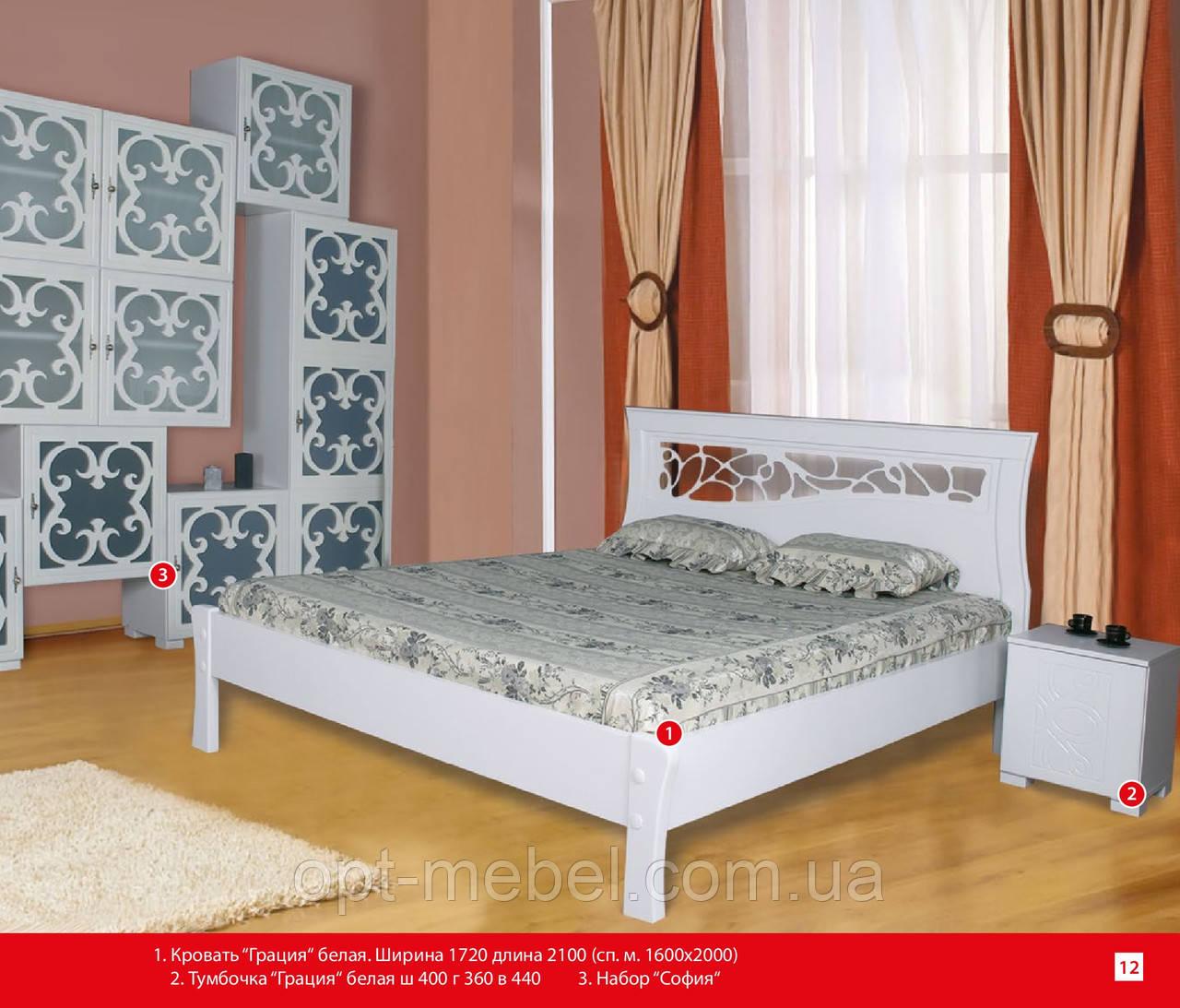 Кровать Грация двухспальная белая