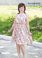Платье оптом Ассоль больших размеров для полных летнее, повседневное размеров  52, 54, 56, 58