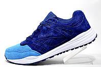 Мужские кроссовки Reebok Hexalite, Blue
