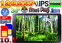 Супер планшет телефон 12 ядер, 10.1'', 1Gb/8Gb, GPS, 2 sim, батарея 7000, 3G
