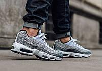 Nike Air Max 95 Safari. Кроссовки найк. Стильные кроссовки. Лучший выбор у нас.