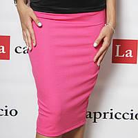 Юбка карандаш розовая