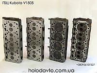Головка блока цилиндров ГБЦ Carrier Maxima Kubota V1505, V1305 ; 7103019, фото 1