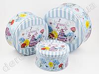 """Подарочные коробки """"Свадьба"""", набор из 3 шт., жестяные"""
