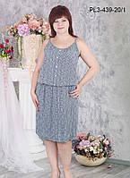 Платье сарафан оптом Омега  больших размеров для полных летнее, повседневное размеров 50, 52, 54, 56