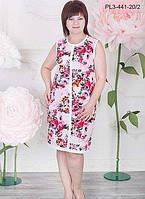 Платье оптом Арина больших размеров для полных летнее, повседневное размеров 52, 54, 56, 58