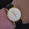Вымпел 2209 самые тонкие механические часы СССР