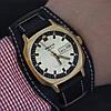 Ракета автоподзавод мужские наручные часы СССР