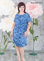 Платье оптом Алина больших размеров для полных летнее, повседневное размеров 52, 54, 56, 58