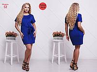 Легкое платье, фото 1