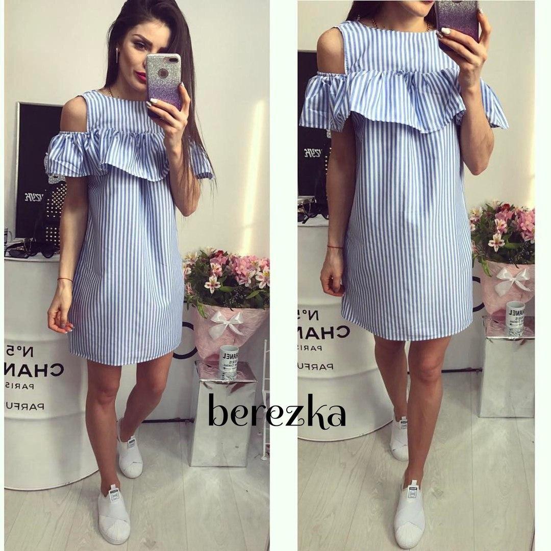 322dea6b9fa Платье в полоску с открытыми плечами и воланом 2 цвета SML1299