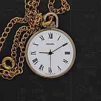 Ракета Парусник винтажные карманные часы СССР , фото 1