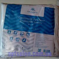 Полотенца одноразовые 40х70 см, 50шт