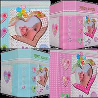 Детский альбом на 200 фотографий, Сердце