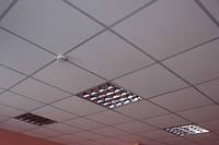 Подвесной потолок в сборе - система System C+плита Laguna