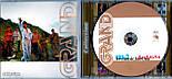 Музичний сд диск ДІДЮЛЯ Grand collection (2007) mp3 сд, фото 2