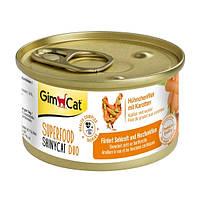 GimCat Superfood ShinyCat Duo консервы для зрения и сердца кошки с курицей и морковью, 70г