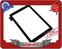 Сенсорное защитное стекло (тачскрин) LG 10.1 V700, фото 1
