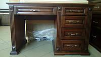 Письменный стол из дерева Версаль 120*75*60 коньяк