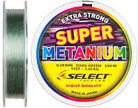 Леска Select Metanium 0,28 мм 7,4 кг темно-зеленая 150 м