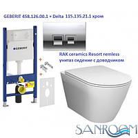 Geberit Duofix 458.126.00.1+115.135.21.1 + RAK ceramics Resort Rimless REWS00002 + RESC00003 Унитаз подвесной сидение с доводчиком