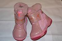 Ботинки детские. р.22-25. зима/кожа/цигейка. детская обувь. ботинки детские. обувь зимняя