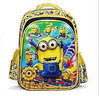 """Рюкзак для 1-4 классов """"Миньон"""" 3 D"""