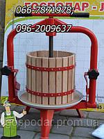 Домашний пресс для производства сока 15 л (Италия), фото 1