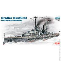 """Модель ICM Немецкий линкор """"Grosser Kurfurst"""" (ICMS002)"""