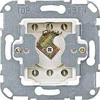 Механизм переключателя с фиксатором и замком Merten (MTN318601)