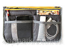 Органайзер для женской сумочки Maxi Серый