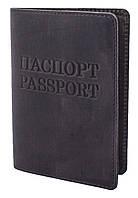 """Обкладинка для паспорта VIP (антик оливковий) тиснення """"ПАСПОРТ&PASSPORT"""""""