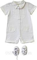 Крестильный набор для мальчика Лето Kid-joy, 300703