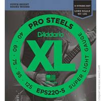 Струны D'Addario EPS220-5