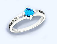 Кольцо серебряное Спаси и Сохрани с камнем к 4120