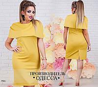 Платье 1634 желтый R-7501