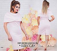 Платье 1634 розовый R-7502