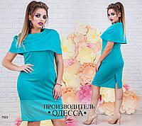Платье 1634 бирюза R-7503