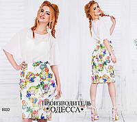 Платье цветы R-8032 белый