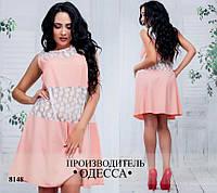 Платье 1644 персик  R-8148