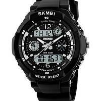 Кварцевые мужские часы Skmei S-Shock Black