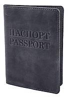 """Обкладинка для паспорта VIP (антик сірий) тиснення """"ПАСПОРТ&PASSPORT"""""""