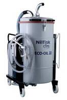 Nilfisk ECOIL 22 – промышленный пылесос для металлообрабатывающей промышленности