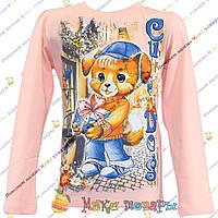 Персиковые кофточки с собачкой для девочек от 2 до 8 лет (3634-2)