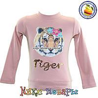 Детские кофточки с тигрёнком цвет пудра для девочек от 2 до 8 лет (4580-2)