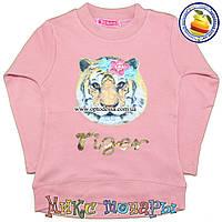 Розовые кофточки с тигренком для девочек от 2 до 8 лет (4580-3)