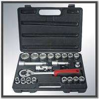 Набор инструмента Grand Tool 21 ед, 890021