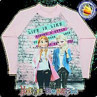 Детская розовая кофточка с микро начёсом для девочек от 5 до 8 лет (4573-2)