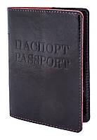 """Обложка для паспорта LUX (бордовый) тиснение """"ПАСПОРТ&PASSPORT"""", фото 1"""