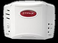 Сигнализатор газа Страж S50A2K